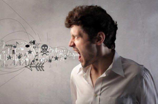 Будет ли нести ответственность тот, кто слушает сплетни других людей?