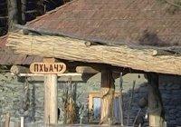 В Чечне бесплатно селят в музее