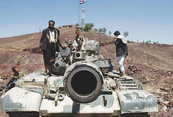 Оно было захвачено повстанцами-хуситами