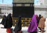 Своя Кааба появилась в Сомали