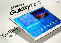 В России стартовали продажи Samsung Galaxy Tab S2