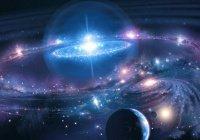 Почему вселенная была создана намного раньше человека?