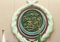 Арабы согласились бомбить Ливию