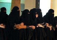 Саудовским женщинам разрешили участвовать в выборах