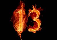 "Верят ли мусульмане в числа ""13"" и ""666"" ?"
