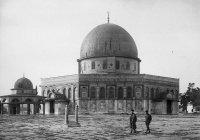 Османские архивы помогут палестинцам отстоять право на свою страну