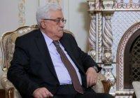 Президент Палестины подает в отставку