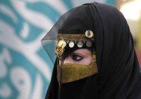 """В Саудовской Аравии """"подешевели"""" невесты"""