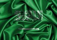 Впервые Саудовская Аравия казнила за терроризм