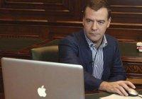 Госдума просит Медведева запретить Windows 10
