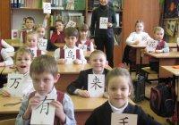 В школах Татарстана будут преподавать китайский язык