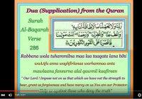 22 благословенных дуа из Корана и Сунны