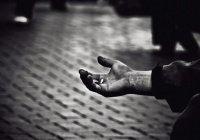 Бедность - достоинство?