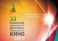 Именитые режиссеры поборются за статуэтку от казанской студентки