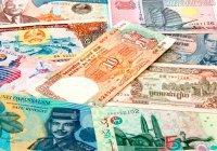 Малайзийская валюта достигла рекордного за 17 лет минимума