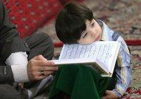 Некоторые принципы исламского воспитания