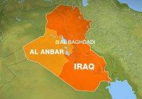Армия Ирака отбила у террористов ИГ стратегически важный район