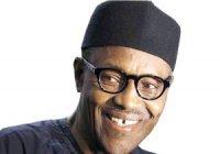 Муфтии Нигерии бесплатно отправят мусульман в хадж