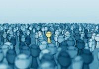 Почему Пророк (мир ему) советовал избегать мест массового скопления людей?