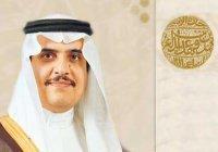 Принц Саудовской Аравии купил квартиру Джоан Риверз