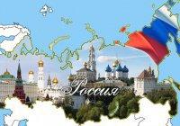 Яндекс: Россияне чаще стали отдыхать в РФ