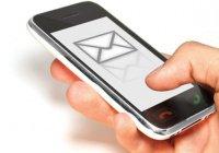 Правительство: СМС с номера «0919» бесплатные и безопасные