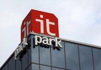 Международная компания Acronis открывает офис в ИТ-парке