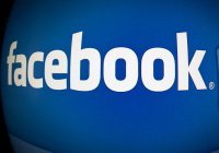 Facebook установил новый абсолютный рекорд