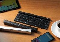 LG выпустила складную клавиатуру