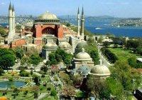 В Турции сформировали состав временного правительства