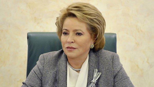 Спикер Совета Федерации Валентина Матвиенко ранее получила приглашение на конференцию, однако власти США выдали ей усеченную визу