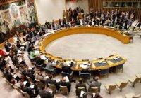 Россия в сентябре возглавит Совет Безопасности ООН