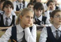 С нового учебного года школьники будут обязаны учить два иностранных языка