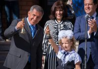 Рустам Минниханов открыл самую большую школу в Татарстане