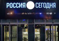 """В Москве состоится видеомост """"Хадж-тур для крымских мусульман"""""""