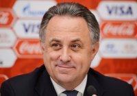 Виталий Мутко стал президентом РФС