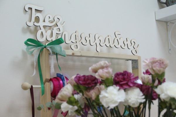 Украшение машин на свадьбу цветами