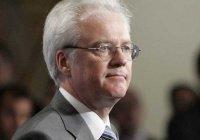 Ирландский политик: Запад должен признать присоединение Крыма к России