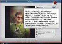 Кадыров жестко ответил на угрозы ИГ в адрес России