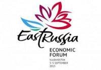 Во Владивостоке стартовал Первый Восточный экономический форум