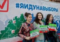 """Жители РТ участвуют в марафоне """"Горжусь Татарстаном – иду на выборы"""""""