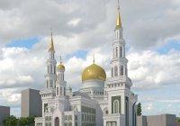 Лидеры Турции, Палестины и Казахстана приедут в на открытие Московской соборной мечети