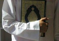 Эту одежду мусульманину надевать не следует