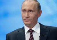 Россия создаст еще одну коалицию по борьбе с терроризмом