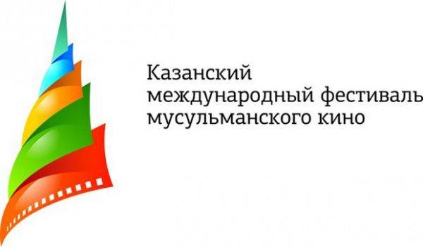 Гала-премьера фильма «Белые цветы» состоится в рамках XI Казанского кинофестиваля