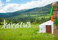 ИT-проекты Татарстана представят на международном форуме в Хакасии