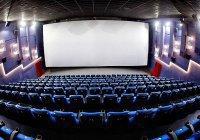 Дозволено ли посещение кинотеатров с точки зрения ислама?