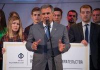 Рустам Минниханов поздравил финалистов реалити-шоу «Фабрика предпринимательства»