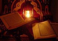 От какой слепоты нас предостерегают аяты Священного Корана?