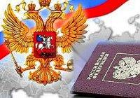 Глава Ингушетии: сторонникам террористов в России не место
